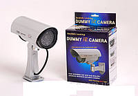 Муляж камеры Dummy IR 2022-4