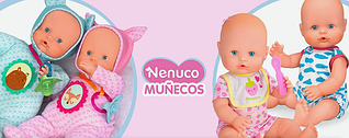 Famosa Куклы Nenuco