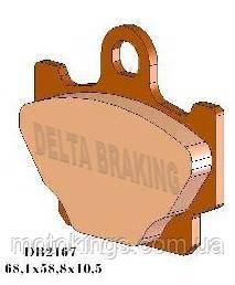 DELTA BRAKING ТОРМОЗНЫЕ КОЛОДКИ    KH81 (DB2167MX-D)