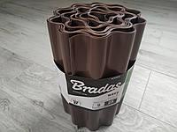 Бордюр волнистый, 9м*25см, коричневый, OBFB  0925