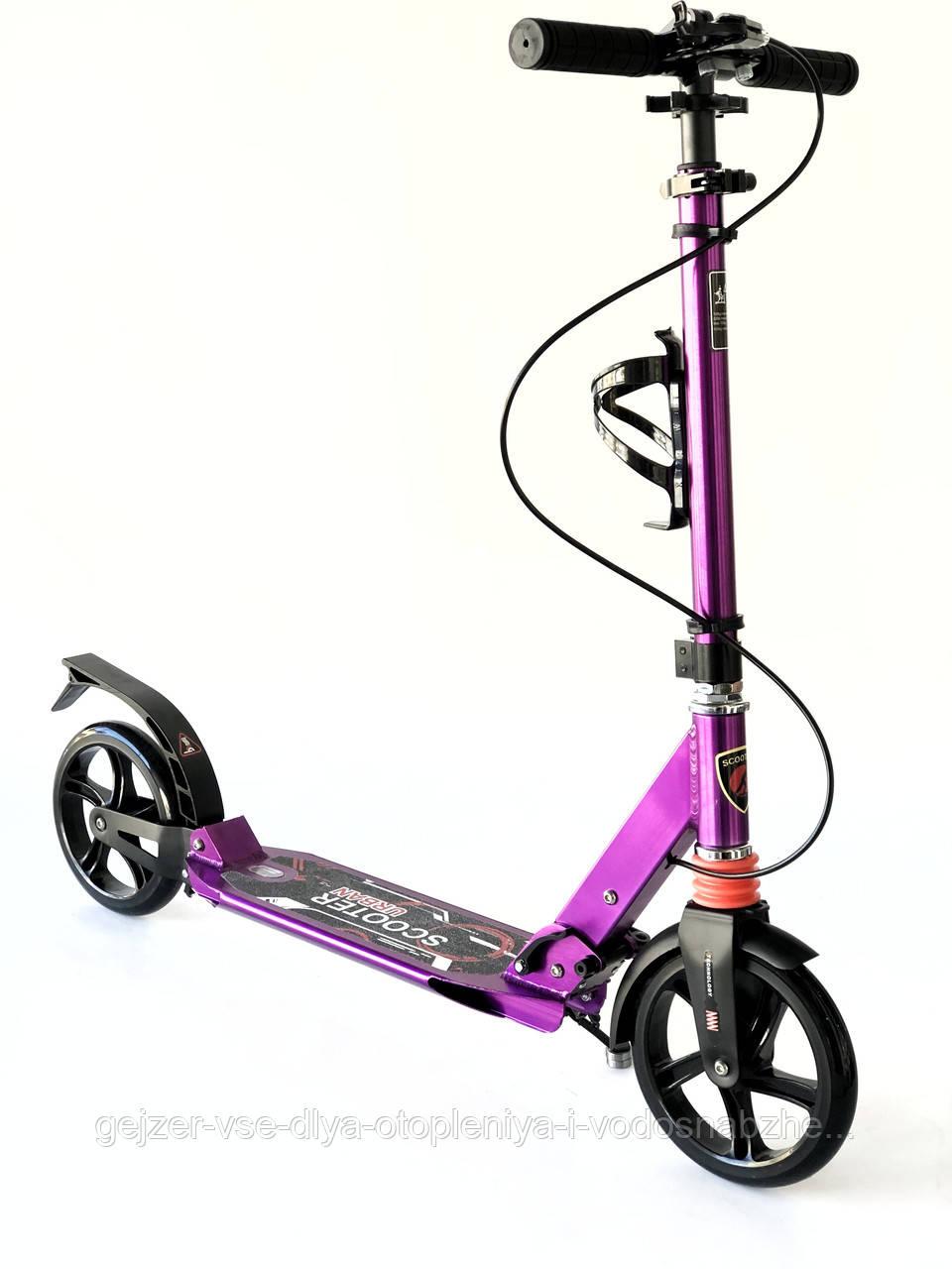 Самокат  Scooter 116-Д2