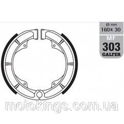 GALFER ТОРМОЗНЫЕ КОЛОДКИ   SH606 (MF303G2165)