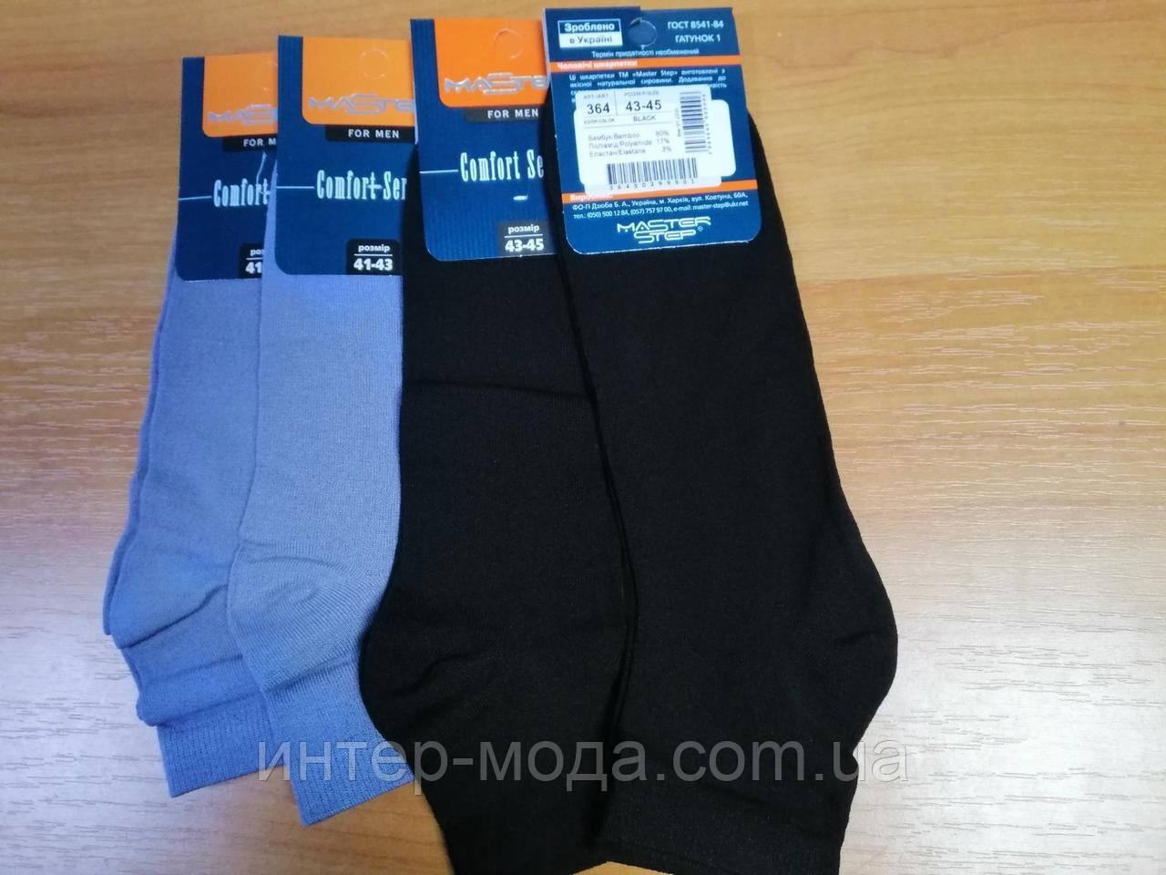 Шкарпетки однотонні ( р. 43-45 ) асортимент колір. (арт. 364)