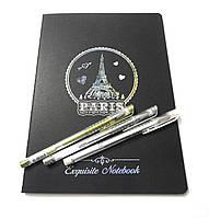 Блокнот с черными страницами Париж   25 см. + набор ручек