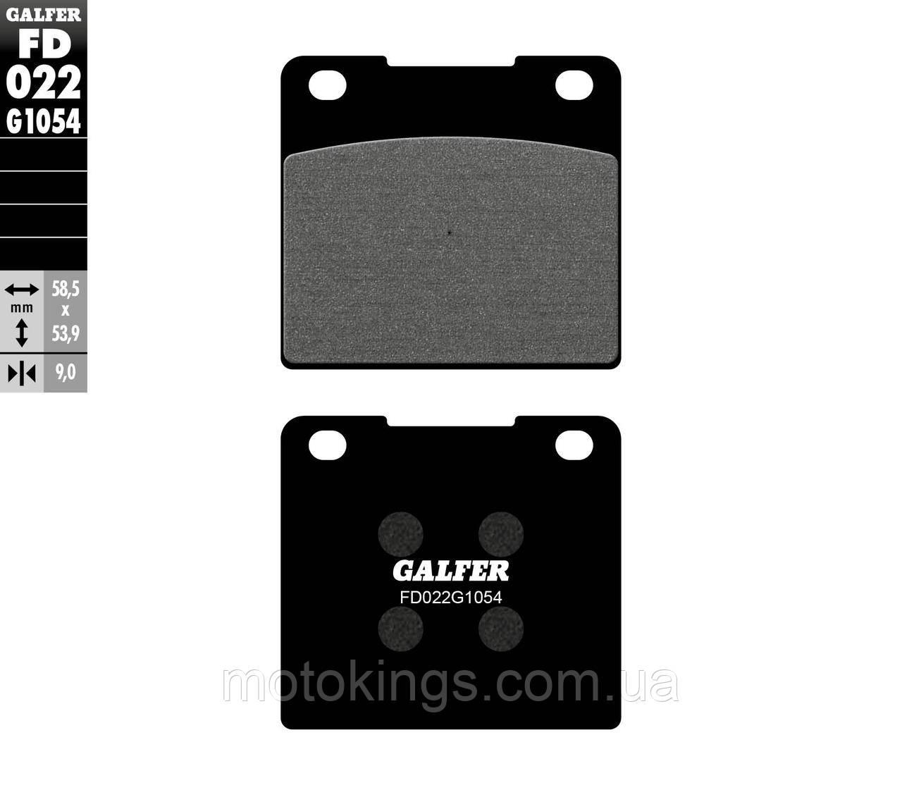 GALFER ТОРМОЗНЫЕ КОЛОДКИ    KH36 (FD022G1054)