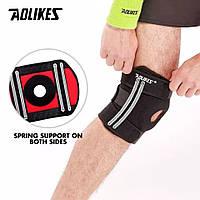 Наколенник AOLIKES бандаж с пателярным кольцом и ребрами жесткости. Безразмерный