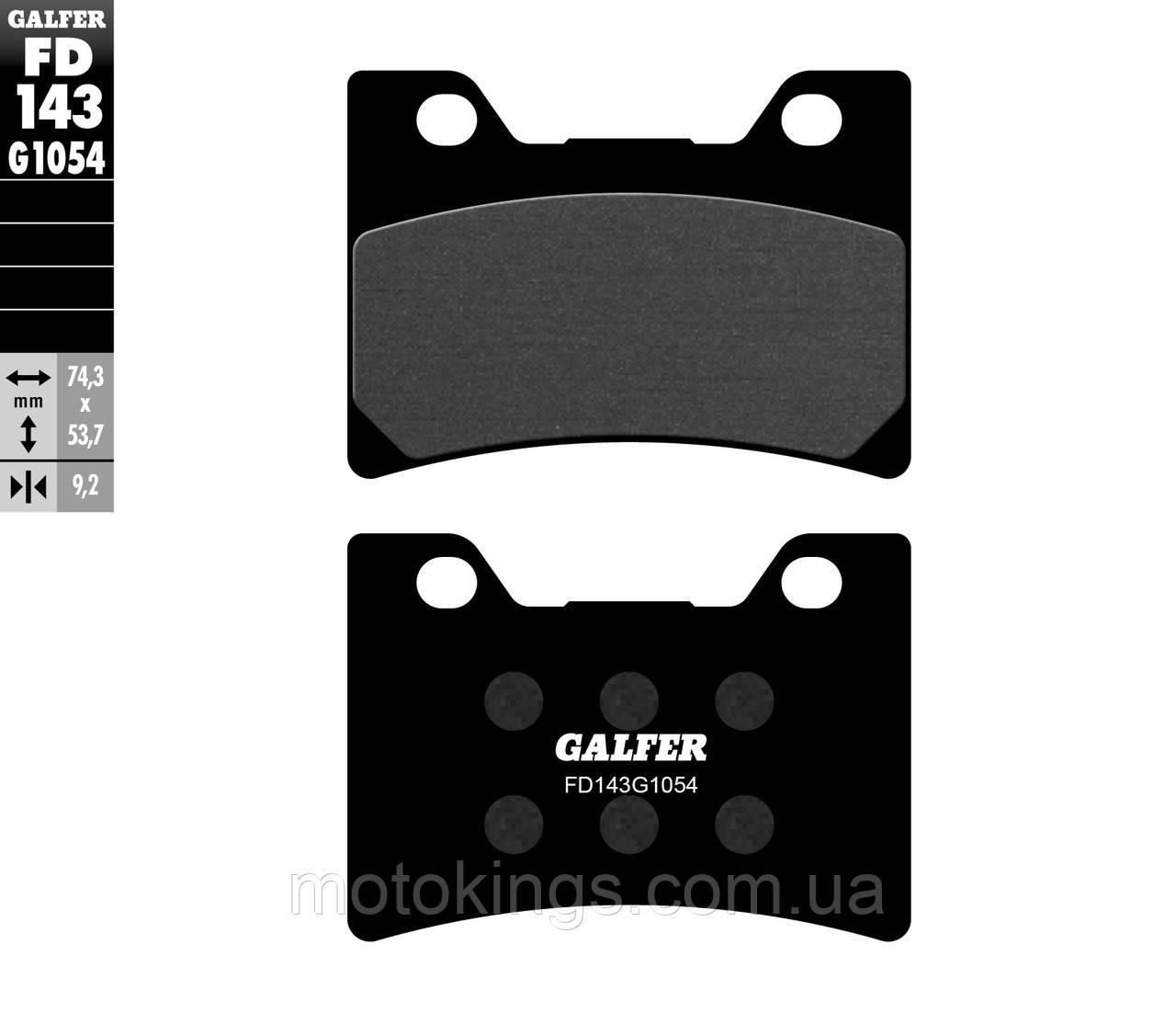 GALFER ТОРМОЗНЫЕ КОЛОДКИ    KH182 (FD143G1054)