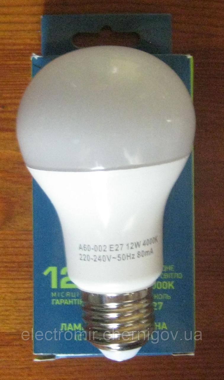 Лампа светодиодная Crystal 12W E27 4000K A60 (сфера стандарт)