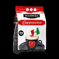 "Капуччино с шоколадом ""Mahbuba""  20 шт"