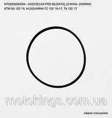 ATHENA ПРОКЛАДКА ГОЛОВКИ ЦИЛИНДРА (O-RING- 2X60MM) KTM SX 125 '16, HUSQVARNA TC 125 '16-'17, TX 125 '17 (M752006000094)