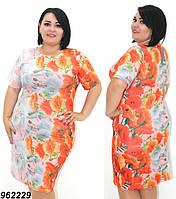 Женское, яркое, летнее платье 54 р