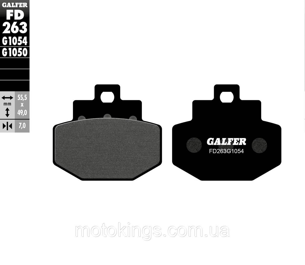 GALFER ТОРМОЗНЫЕ КОЛОДКИ    KH321 СКУТЕР (FD263G1054)