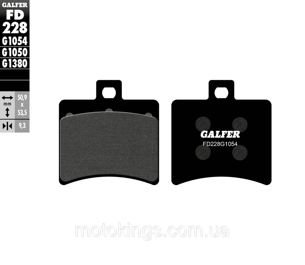 GALFER ТОРМОЗНЫЕ КОЛОДКИ    KH298 (СКУТЕР) (FD228G1054)