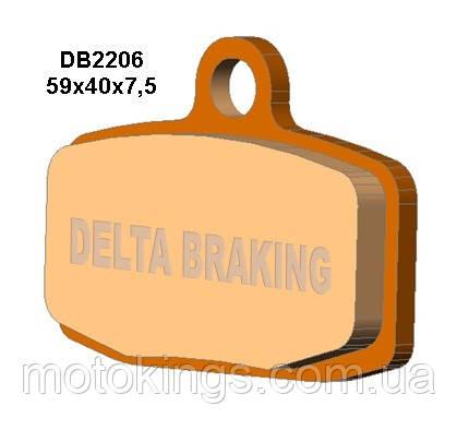 DELTA BRAKING ТОРМОЗНЫЕ КОЛОДКИ    KH612 KTM SX85 `12-13 ПЕРЕДНИЕ (DB2206MX-D)