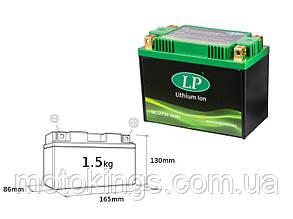 LANDPORT AKUMULATOR LITOWO-JONOWY LIFEPO4 LFP30 (165X86X130) (96 WH) (WAGA 1500G)