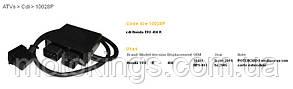 DСE МОДУЛЬ ЗАЖИГАНИЯ  CDI HONDA TRX 450 R 04-05 RACING MULTIMAPA (10028-A1)