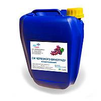 Концентрированный виноградный сок (65-67 Briх), красныйвиноград кислотность 1,5-2,0 %, канистра