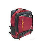 Рюкзак прочный туристический 52 * 30 * 20см, R15920