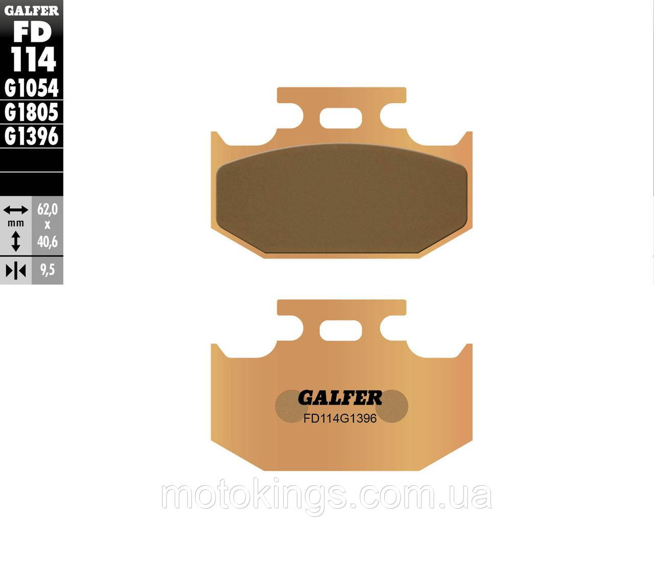 GALFER ТОРМОЗНЫЕ КОЛОДКИ    KH152  OFF ROAD (FD114G1396)