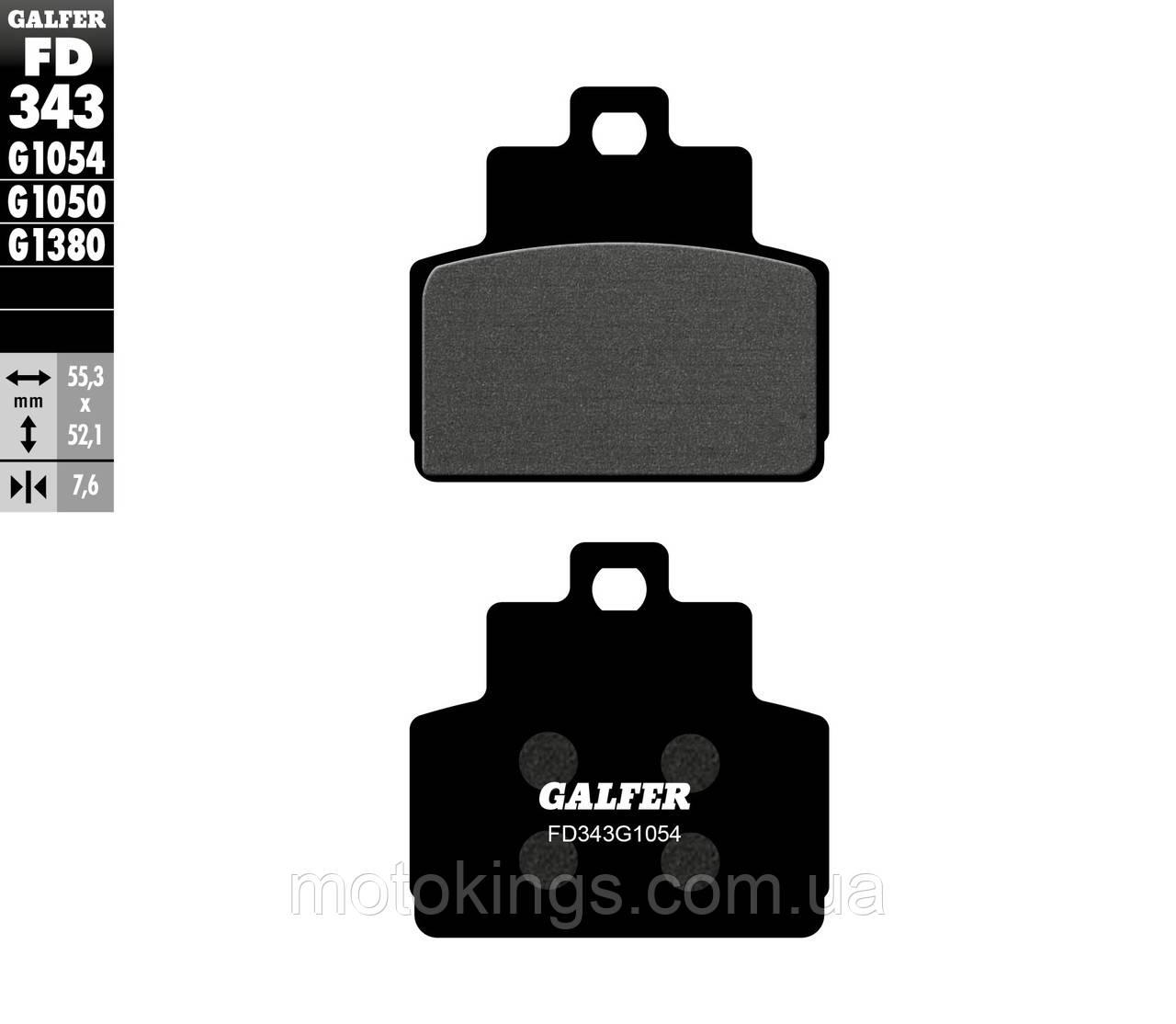 GALFER ТОРМОЗНЫЕ КОЛОДКИ    KH425 SKUTЕR PIAGGIO (ЗАДНИЕ) (FD343G1054)