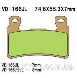 VESRAH ТОРМОЗНЫЕ КОЛОДКИ    KH265/KH296  HONDA CBR/VTR ПЕРЕДНИЕ (7MM) (VD-166JL)