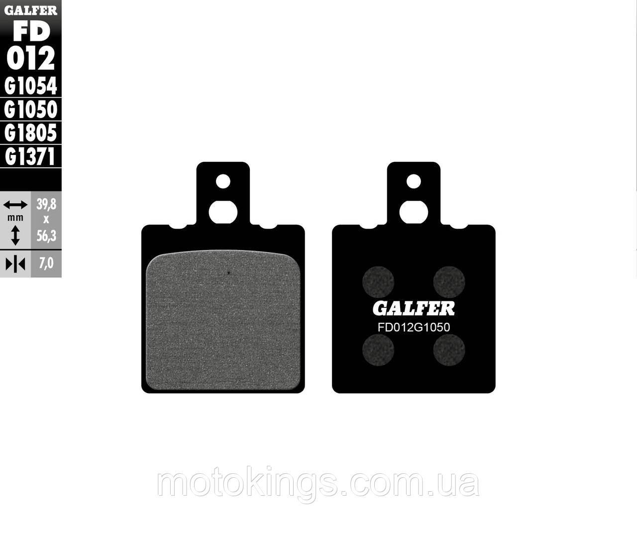 GALFER ТОРМОЗНЫЕ КОЛОДКИ    KH47  (FD012G1050)