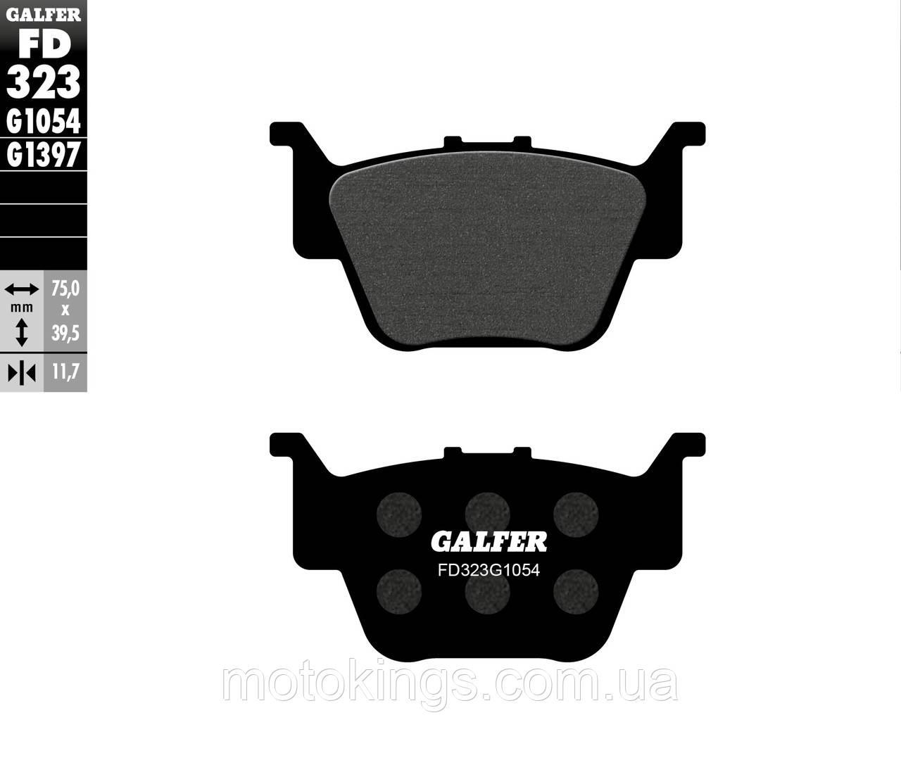 GALFER ТОРМОЗНЫЕ КОЛОДКИ    KH373 ATV (FD323G1054)