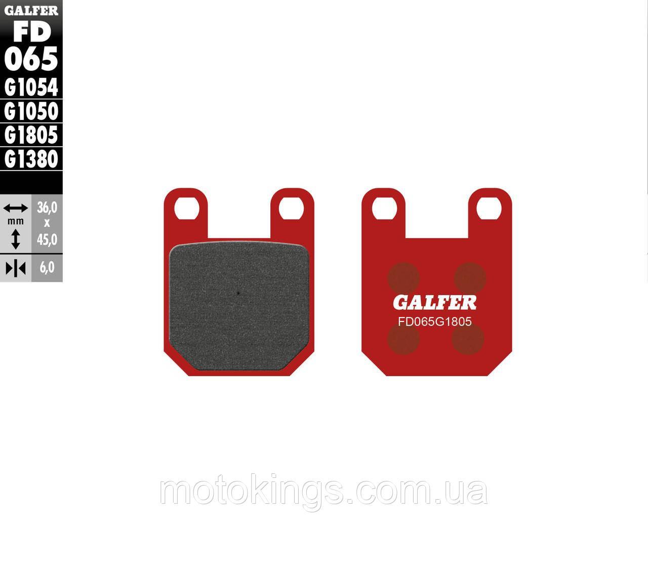 GALFER ТОРМОЗНЫЕ КОЛОДКИ    KH115 TRIAL (FD065G1805)