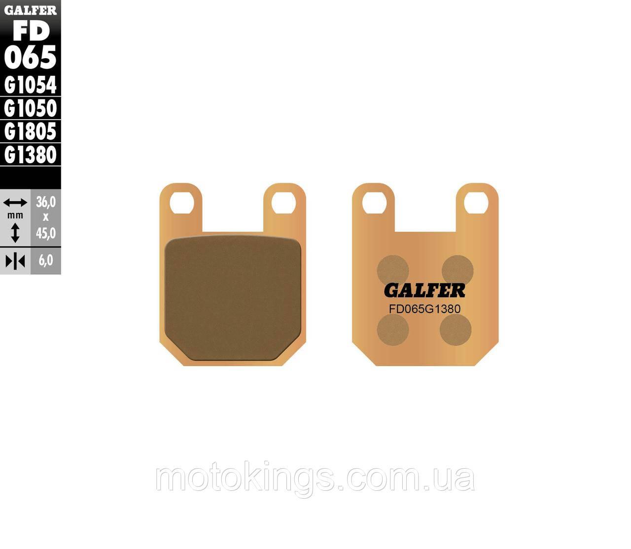 GALFER ТОРМОЗНЫЕ КОЛОДКИ    KH115  СКУТЕР (FD065G1380)
