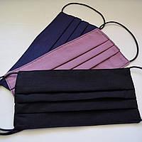 Хлопковая многоразовая двухсторонняя маска черная, розовая, синяя