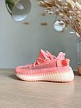 "Стильні кросівки Adidas Yeezy Boost 350 V2 ""Pink S"", фото 2"