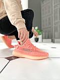 "Стильні кросівки Adidas Yeezy Boost 350 V2 ""Pink S"", фото 6"