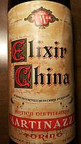 Ликер 1964 года Elixir  Италия, фото 2