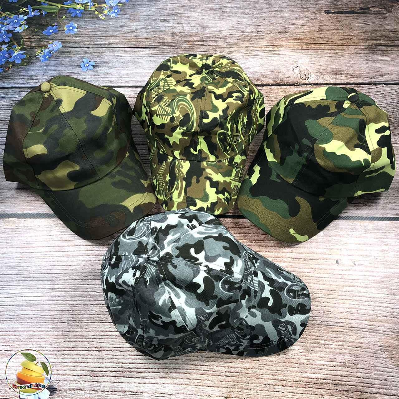 Камуфляжная кепка для подростков (объём 56- 58 см) (3114)