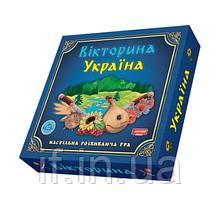 Настольная игра Викторина Украины Ost