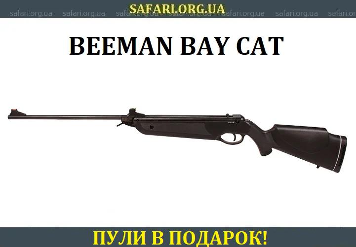 Пневматическая винтовка Beeman Bay Cat (2060)