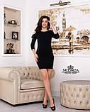 """Платье с воланами на рукавах """"Глэдис"""".Распродажа, фото 5"""