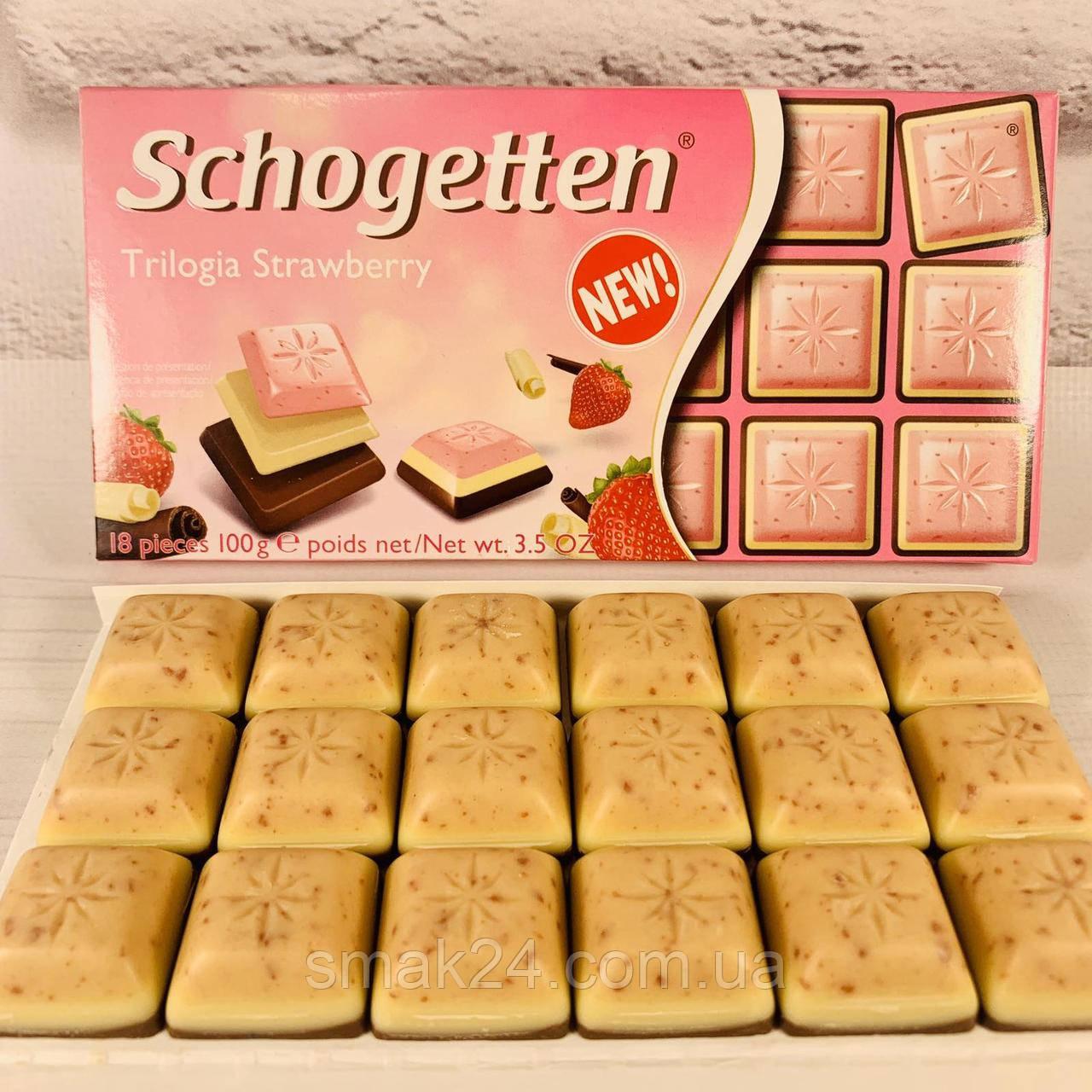 Шоколад Schogetten Trilogia Strawberry ( Трилогия клубника), Германия, 100 г