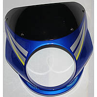 Обтекатель (синий) (круглая фара) ЯВА 350 EVO