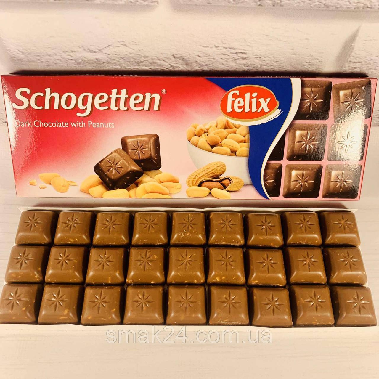 Шоколад черный Schogetten Peanuts (с арахисом) Felix Германия, 150 г