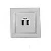 ElectroHouse Розетка USB белый Enzo EH-5320
