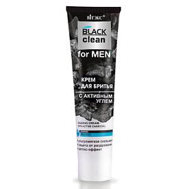 Крем для бритья с активным углем Витэкс BLACK Clean For MEN 100 мл