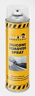 Обезжириватель Chamaeleon Silicone Remover Spray удаляет жиры, силикон, масла и т.д. 500мл аэрозоль