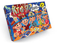 Кто я? настольная игра Danko Toys на русском (1013029)