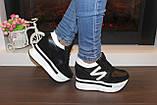 Сникерсы кроссовки женские черные с белыми вставками Т1024, фото 3