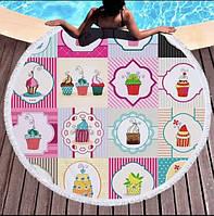 Пляжное полотенце / покрывало Towel Beach Holiday NEW круглое с бахрамой  150x150 см Sweets