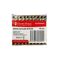 ElectroHouse Шина нулевая 6х9 6/2 100A