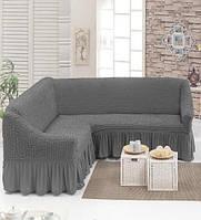 Чехол на угловой диван серый Турция
