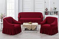Чехол на диван и два кресла Турция Бордовый
