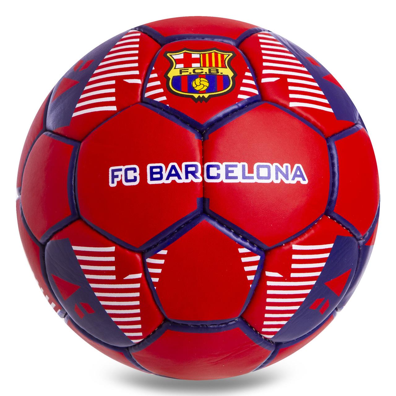 Мяч футбольный №5 Гриппи 5сл. BARCELONA FB-0852